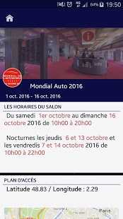 Mondial de l'Automobile 2016 Capture d'écran