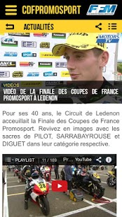 CdfPromosport Capture d'écran