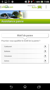 Assistance Amaguiz Capture d'écran