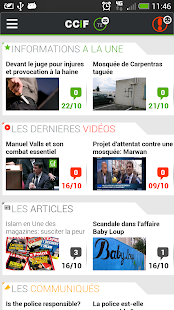 CCIF Capture d'écran