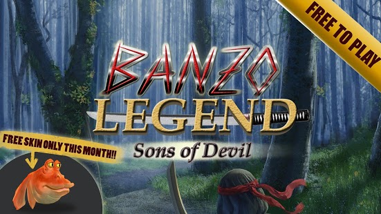 Banzo Legend Capture d'écran