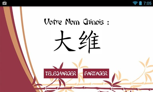 Mon Prenom Chinois Android Logiciels Fr