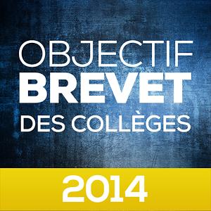 Brevet des collèges 2014
