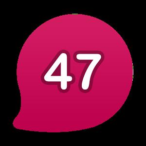 Visit 47