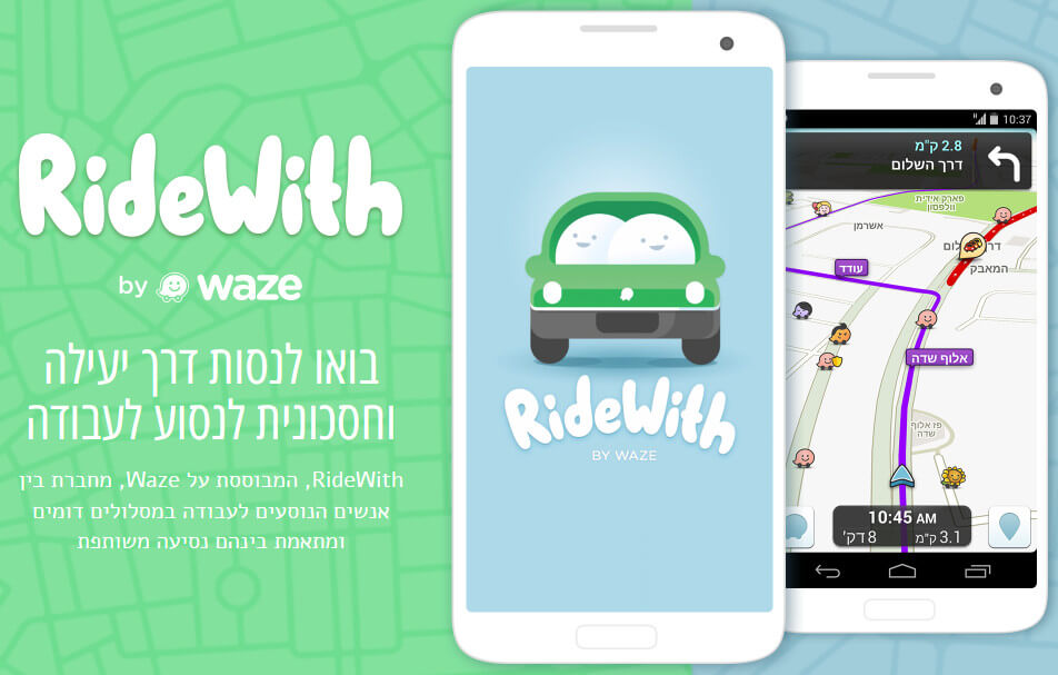 RideWith carpool by Waze