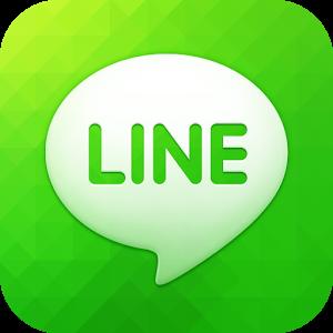 LINE : Appel & message gratuits