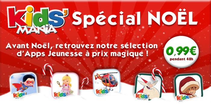 Kids Mania lance l'opération Special Noël