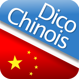 Dictionnaire chinois