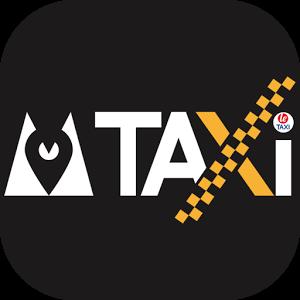 Le Taxi - Un clic, un taxi