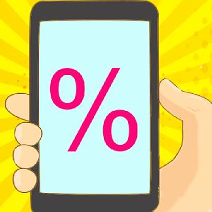 Calcul 2 soldes – Concentrez-vous sur les produits soldés