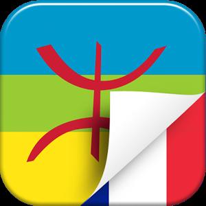 Cette application, simple et pratique est destinée non seulement aux amazighophones mais à tous ceux et celles qui s'intéressent à la langue Amazigh.