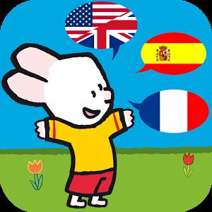 Avec « J'apprends l'anglais avec Didou ! », votre enfant découvre et apprend une nouvelle langue dès son plus jeune âge !