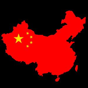 Cette carte interactive de la Chine offre plusieurs possibilités. Gratuite, elle est idéale pour les cours de géographie.