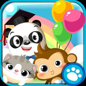 Dr. Panda : Garderie