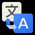 Surmontez la barrière de la langue grâce à Google Traduction
