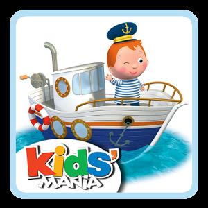 Le bateau de Léo permet aux enfants de découvrir la pêche en mer de façon ludique grâce à une amusante histoire interactive.