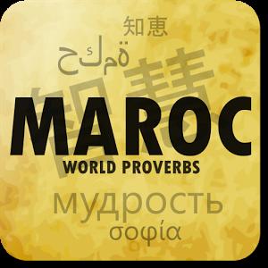 Découvrez ou re-découvrez les proverbes du Maroc ! Plusieurs dizaines de phrases à méditer :)